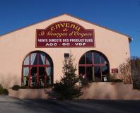Saint-Georges-d'Orques - La cave coopérative